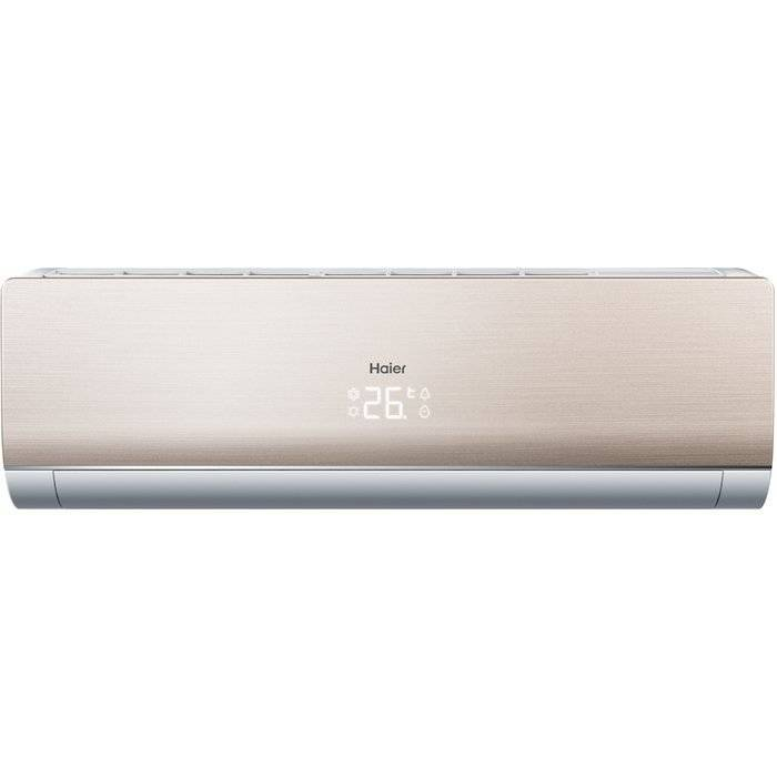 Haier AS12NS4ERA-G