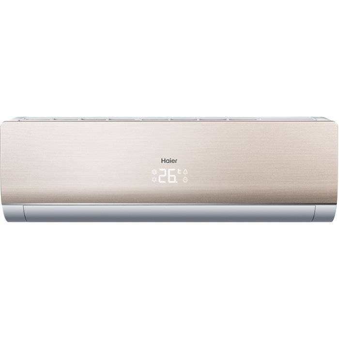 Haier AS09NS4ERA-G