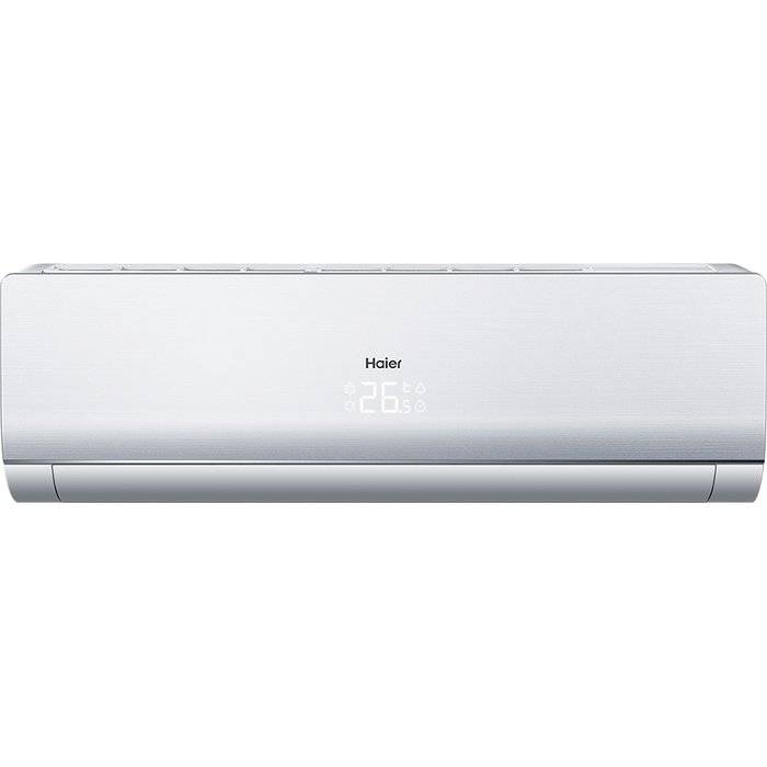 Haier AS12NS4ERA-W